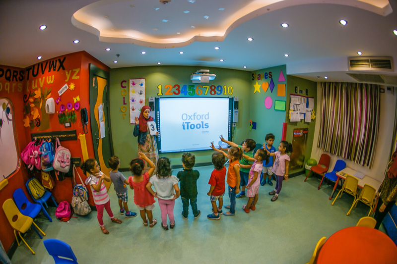 Nasr Club Sesame Club Smart Board Equipped Classes No